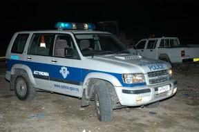 Tourist police - Rethymno
