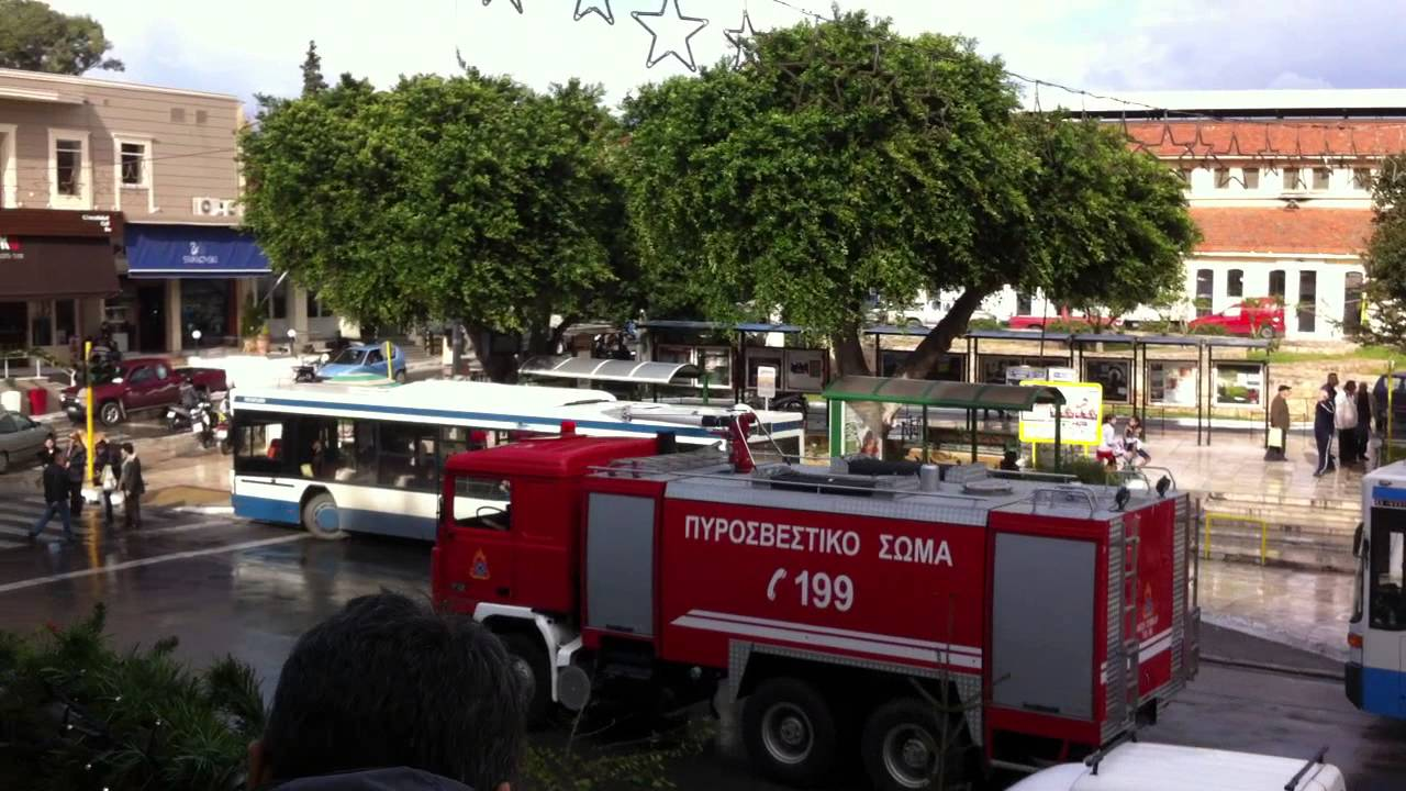 Fire Department of Chania