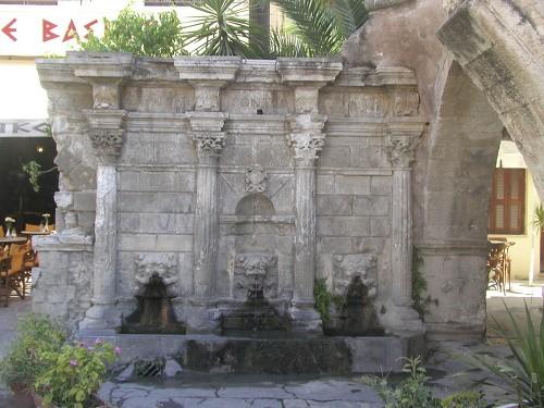 Rimondi Fountain