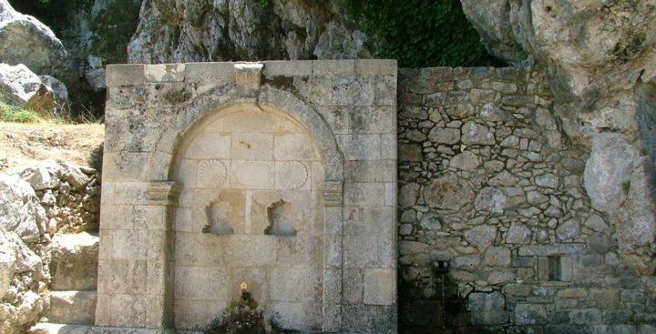 Fountain Voila