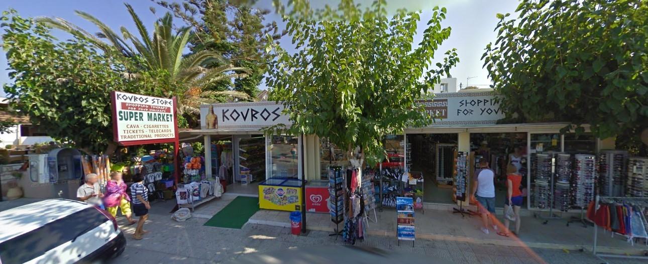 Kouros Store
