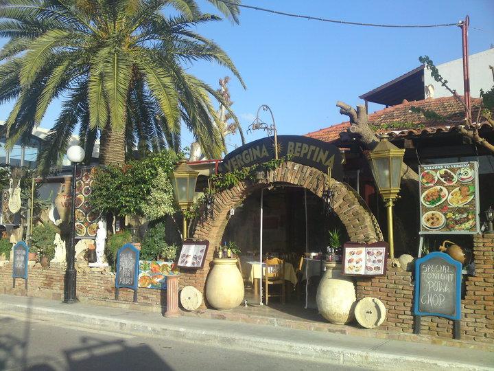 Vergina Taverna No.1