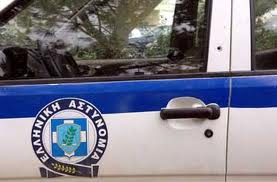 Police Authority - Rethymno
