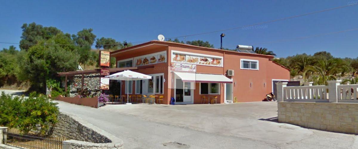 Traditional Bakery Of Argiroupoli