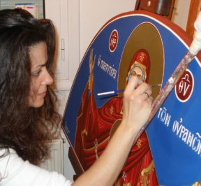 Byzantine Art - Iconography Workshop (Alexandra Kaouki)