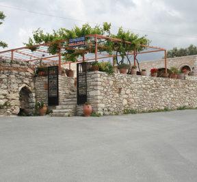 Tsigalario Cretan Ceramics